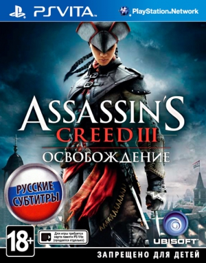 Assassin's Creed 3: Liberation (Освобождение) (PS Vita)