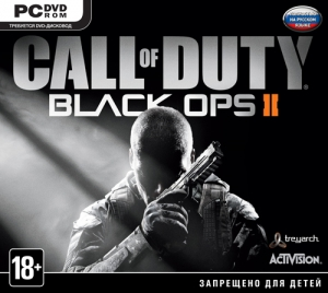 Call of Duty: Black Ops 2 (Jewel)