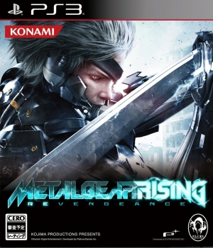 Metal Gear Rising: Revengeance (PS3, Xbox 360)