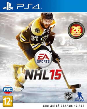 NHL 15 (PS4, XBox One)
