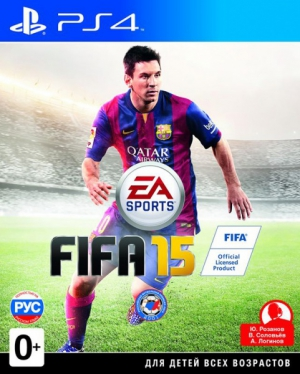 FIFA 15 (PS4, XBox One)