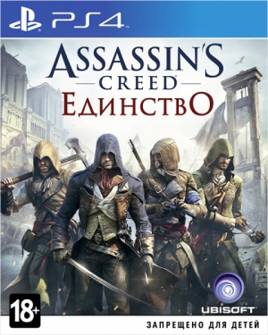 Assassin's Creed Единство (Unity) (PS4, XBox One)