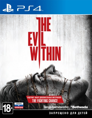 The Evil Within (PS4, XBox One)