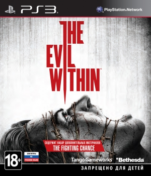 The Evil Within (PS3, XBox 360)