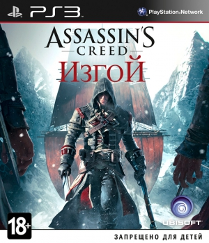 Assassin's Creed Изгой (PS3, XBox 360)