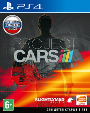 Project CARS (PS4, XBox One)