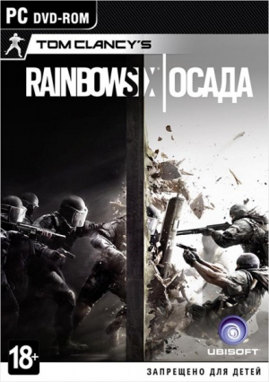 Tom Clancy's Rainbow Six: Осада (PS4, XBox One)