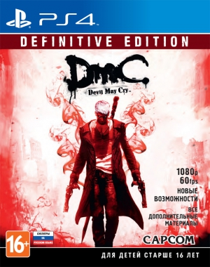 DmC Devil May Cry: Definitive Edition (PS4, XBox One)
