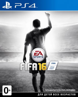 FIFA 16 (PS4, XBox One)