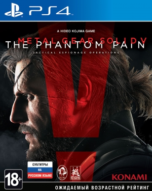 Metal Gear Solid V: The Phantom Pain (PS4, XBox One)
