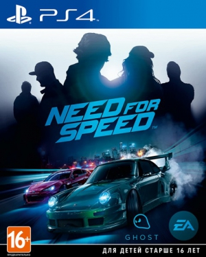 Need for Speed (PS4, XBox One)