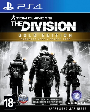 Tom Clancy's The Division (PS4, XBox One)