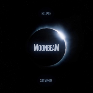 Moonbeam - Eclipse