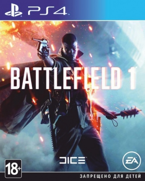 Battlefield 1 (PS4, XBox One)