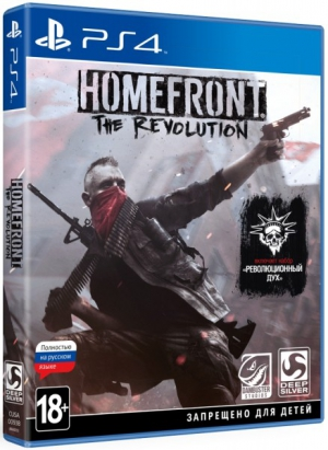 Homefront: The Revolution (PS4, XBox One)