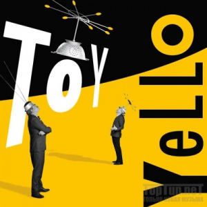 Yello - Toy (LP)