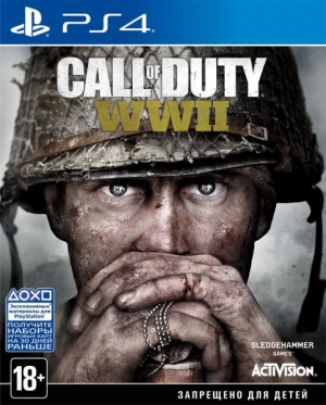 Call of Duty: WWII (PS4, XBox One)