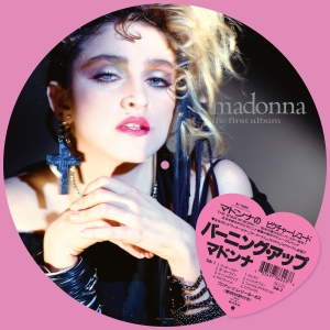 Madonna - The First Album (LP)