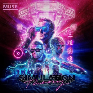 Muse - Simulation Theory(Deluxe)