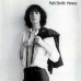 Patti Smith - Horses (LP)